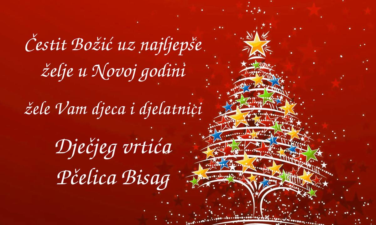 Čestit Božić uz najljepše želje u Novoj godini